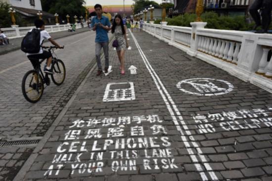люди со смартфонами